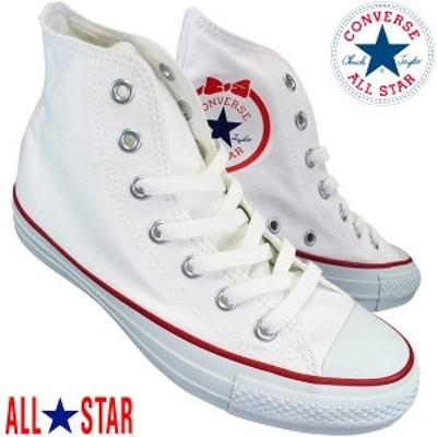 コンバース CONVERSE オールスター リボンパッチ HI ALL STAR RIBBONPATCH HI 5SC007 ホワイト レディース ハイカットスニーカー カジュ