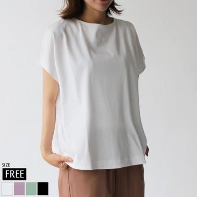 【21SS】Tシャツ (H2124797) カットソー トップス レディース 綿100% ドルマンスリーブ ゆったり 上品 きれいめ ブラウス見え バックタック 美シルエット
