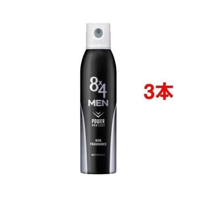 8x4(エイトフォー) メン デオドラントスプレー 無香料 ( 135g*3本セット )/ 8x4 MEN(エイトフォー メン)