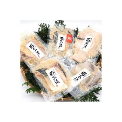 新温泉町 ふるさと納税 山陰の地魚100%使用 自家製 西京漬け詰合せ 笑