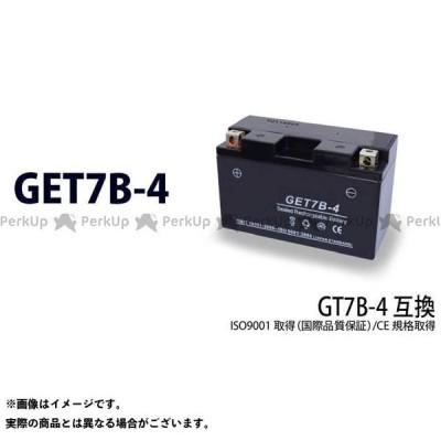 【無料雑誌付き】NBS 汎用 バッテリー関連パーツ GET7B-4 エヌビーエス