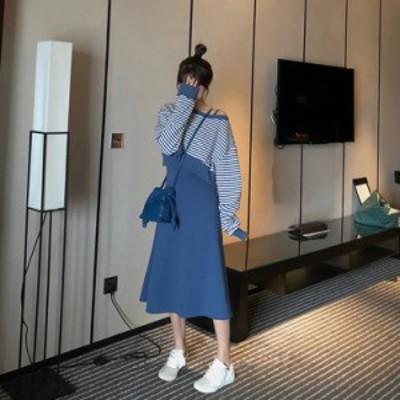 女性秋スリムカジュアルストライプセーター+スカートツーピーススーツ衣装