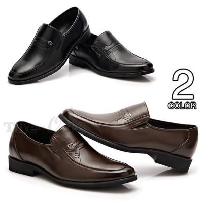 ローファー スリッポン シューズ ビジネスシューズ メンズ 疲れない 紳士靴 革靴 Uチップ プレゼント PU革靴
