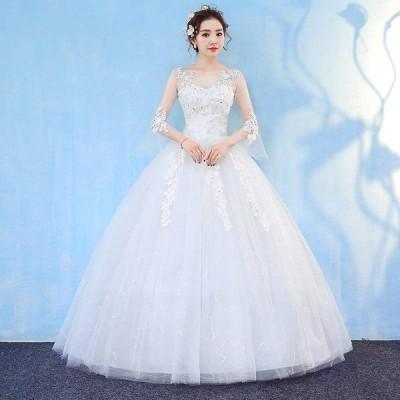 ウエディングドレス レディース 長袖 プリンセスドレス 白い ブライダルドレス 花嫁 Aライン 編み上げ ホワイト ロング丈 演奏会 前撮り ドレス