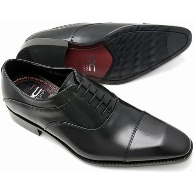 定価13,200円を25%OFF 在庫限り【ANTONIO DUCATI DC1230】アントニオドゥカティ 日本製 本革  紐ストレートチップ メンズビジネスシューズ 紳士靴  ブラック