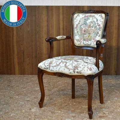 イタリア アーム付きチェア ゴブラン 木製 完成品 サロンチェア NOBIL-DONNA送料無料
