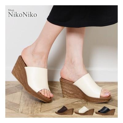ShopNikoNiko ジュート風サボサンダル シューズ サボ ジュート風 プラスチックソール シンプル ベーシック 日本製 レディース ホワイト L レディース