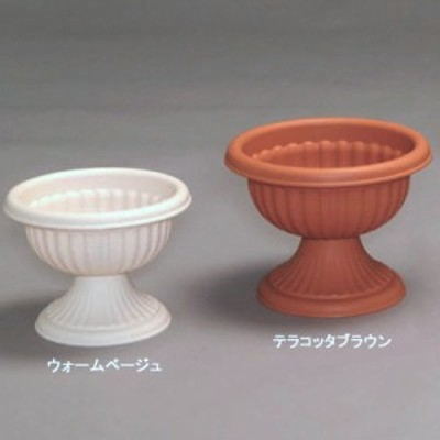 アイリスオーヤマ 4905009027217 フラワーカップ 35E テラコッタブラウン
