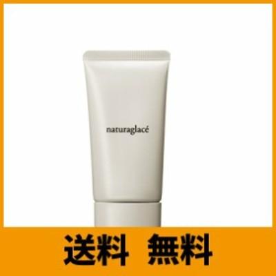 ナチュラグラッセ エモリエント クリームファンデーション NO2 (自然な肌色) 30g SPF39 PA+++