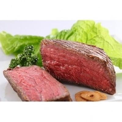 宝牧場牛ローストビーフ【300g】