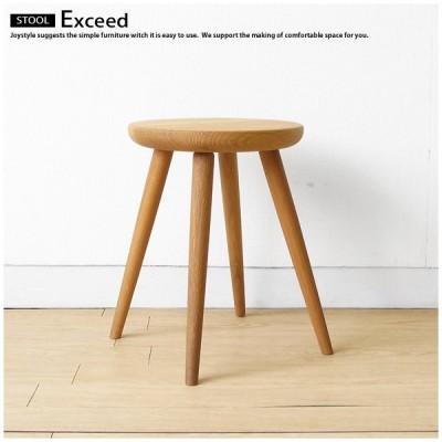 【受注生産商品】ナラ無垢材を使用したスタンダードデザインのスツール ナラ天然木 ナラ材 花台 飾り台 Exceed
