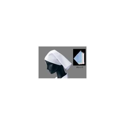 SSV022D 抗菌三角巾 2枚入 オレンジ US-2662:_