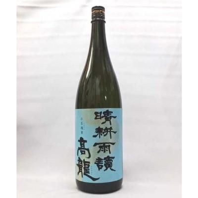 晴耕雨讀 高龍たかおかみ(小菜瑞貴)芋焼酎30度 1800ml 本格焼酎