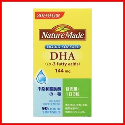 ネイチャーメイド DHA 90粒 (30日分)