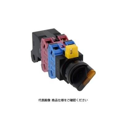 IDEC(アイデック) φ22 HWシリーズ 照光セレクタスイッチ 3ノッチ 黄 HW1F-302H2Y 1個(直送品)