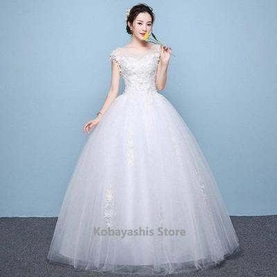 結婚式ドレスウェディングドレス花嫁ホワイト白編み上げフォーマルロング丈着痩せお洒落レース結婚式エンパイアロングドレス
