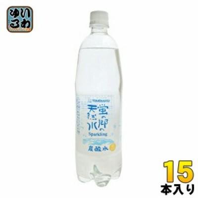 友桝飲料 蛍の郷の天然水スパークリング 1L ペットボトル 15本入