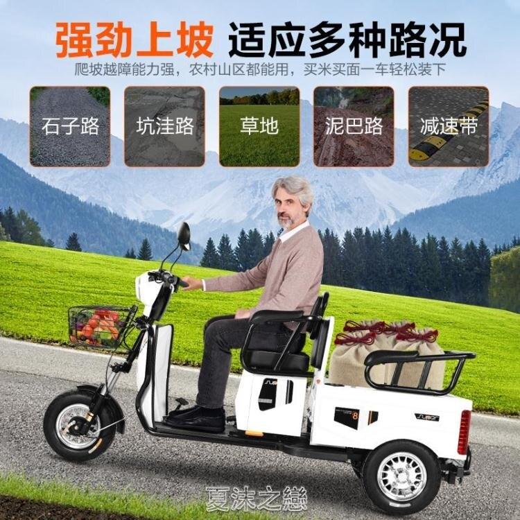 杰牛新款三輪車電動客貨兩用車接送孩子小型電瓶車老人休閒代步車 快速出貨Q 8號時光