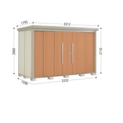 物置 屋外 おしゃれ タクボ物置 ND/ストックマン 側面棚 ND-3215Y 一般型 標準屋根 『追加金額で工事可能』 トロピカルオレンジ
