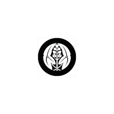 家紋シール 酒井忠次 抱き沢瀉 直径4cm 丸型 白紋 4枚セット KS44M-2877-01W