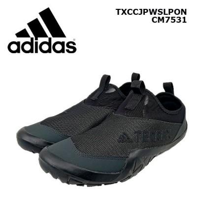 アディダス adidas テレックス クライマクール ジャパウ スリッポン ウォーターシューズ アウトドア 水陸両用 靴 メンズ CM7531