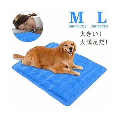 Taolnchu 犬 ひんやりマット ペットひんやりシート涼感冷感 猫のひんやりマット ペット 多用途 人用ひんやり枕