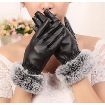 Schlegel 手袋 レザー レディース スマホ対応 裏起毛 ラビットファー ふわふわ 保温 防寒 グローブ 冬 暖かい 送料無料