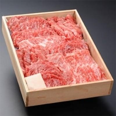 松阪牛焼肉(モモ・バラ)計500g