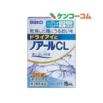 (第3類医薬品)ノアールCL ( 15ml )/ ノアール