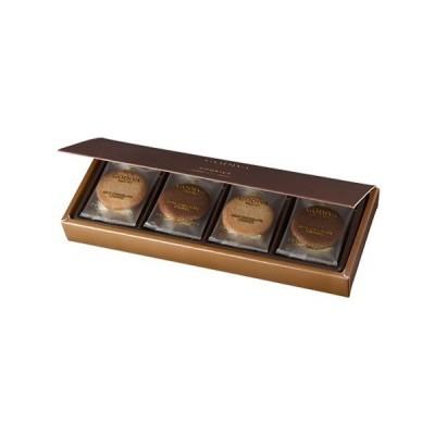 父の日 中元 プレゼント ギフト お返し お祝い チョコレート スイーツ ゴディバ(GODIVA) クッキーアソートメント (8枚入)