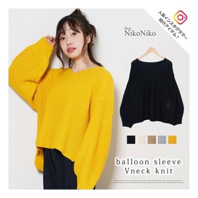 ShopNikoNiko バルーンスリーブVネックニット トップス Vネック ニット バルーンスリーブ シンプル レディース 韓国ファッション Instagram ベージュ フリー レディース