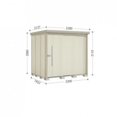 物置 屋外 おしゃれ タクボ物置 ND/ストックマン ND-2219 一般型 標準屋根 『追加金額で工事可能』 ムーンホワイト