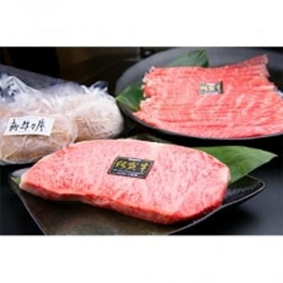 佐賀牛すき焼用モモ肉400g、佐賀牛ロースステーキ300g、ハンバーグ8個セット