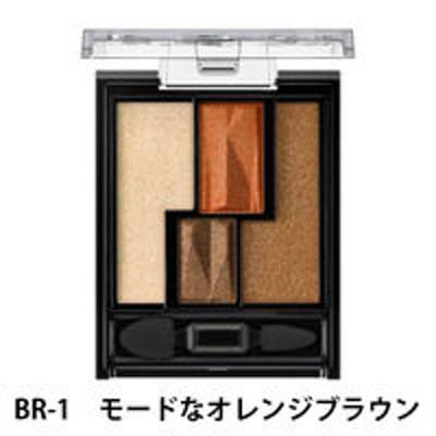 カネボウ化粧品KATE(ケイト) ヴィンテージモードアイズ BR-1モードなオレンジブラウン Kanebo(カネボウ)
