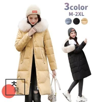ダウン ジャケット ショート丈 アウター 軽い お洒落 可愛い 通勤 通学 ロングコート 女性 秋 暖か 冬  防寒 ロングアウター大きい