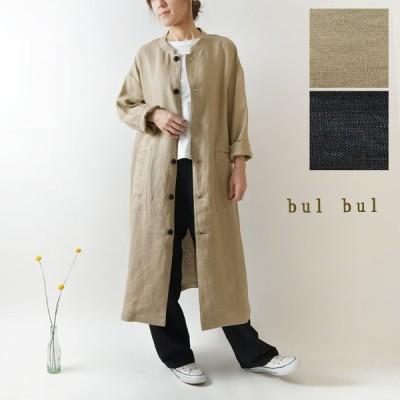 SALE 40%OFF bul bul バルバル (サンバレー sun valley) リネン キャンバス スタンドカラー コート(be2010214) レディース 春 秋 大人可愛い 30代 40代 50代 服