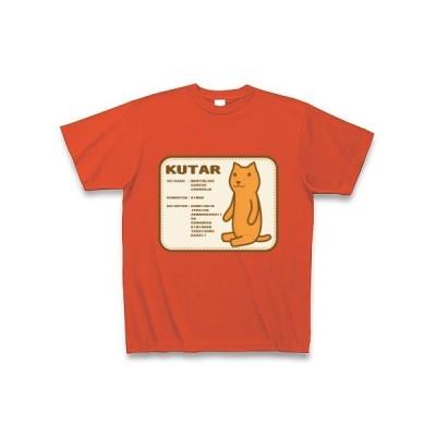 クター[I] Tシャツ Pure Color Print (イタリアンレッド)