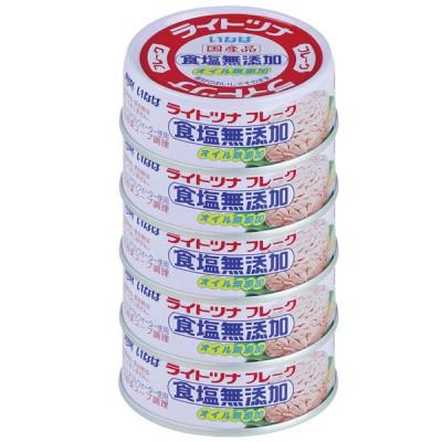 いなば食品 いなば ライトツナ食塩無添加 70g 5缶パック