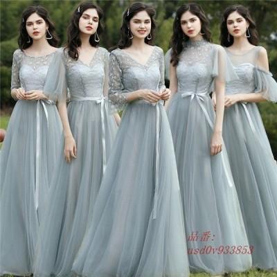 グレードレス パーティードレス 袖あり ロング丈 結婚式 ワンピース ミモレドレス ロングドレス レディース