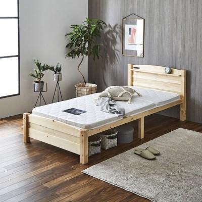 カントリー風 シングルベッド フレーム 宮 棚 2口コンセント付 すのこベッド ベッド下 収納 Sサイズ シングル ベッド ※ベッドフレーム単品