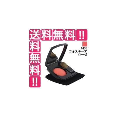 シャネル CHANEL ジュ コントゥラスト #430 フォスキーア ローゼ 5g 化粧品 コスメ JOUES CONTRASTE POWDER BLUSH 430 FOSCHIA ROSA