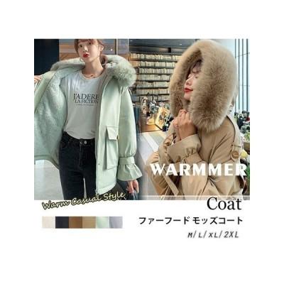 2020秋冬 なかわた アウター  裏起毛 中綿 コート ファーフード モッズコート