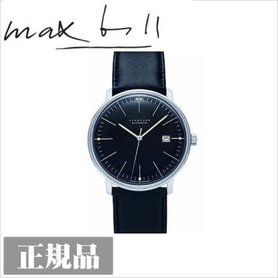 自動巻式 腕時計 ウォッチ Jユンハンス モデル027 4701.00 リストウォッチ 027-4701-00