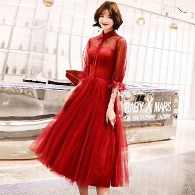 パーティードレス 立ち襟 ショート丈 ドレス 七分袖 Aラインドレス ウェディングドレス★二次会 演奏会 花嫁 結婚式