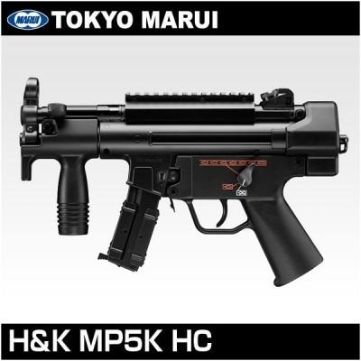 東京マルイ 電動ガン H&K MP5K HC ハイサイクル 対象年齢18歳以上【バッテリー・充電器別売