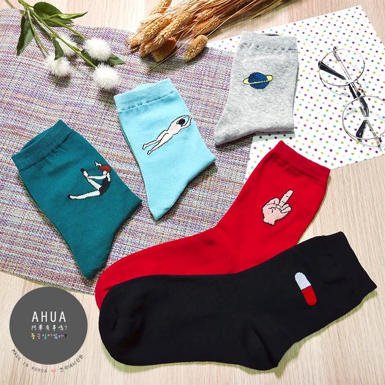 AHUA阿華有事嗎  韓版夢境系列圖案中筒襪子 S0001 長襪 韓妞必備基本款 可愛襪子 文青情侶襪 免運