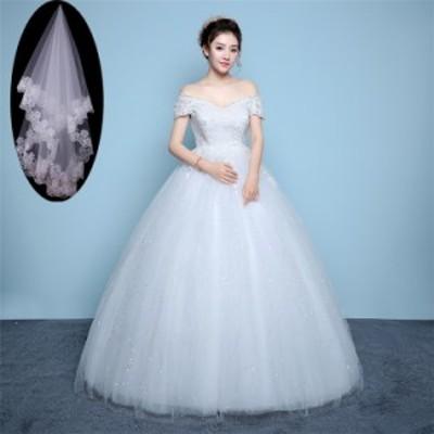 ウェディングドレス 安い 結婚式 花嫁 二次会 オフショルダードレス パーティードレス Aライン ベール付き 妊婦 韓国風