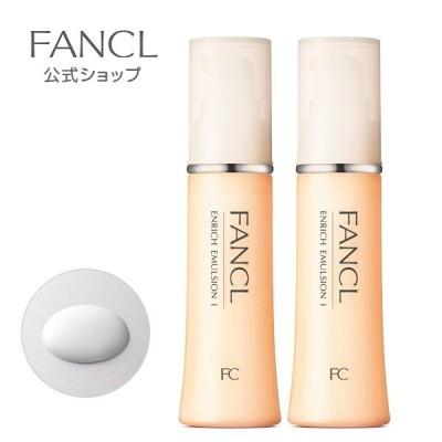 エンリッチ 乳液 I さっぱり 2本 クリーム 保湿 化粧品 保湿乳液 コラーゲン ファンケル スキンケア 無添加 基礎化粧品 肌ケア FANCL 公式