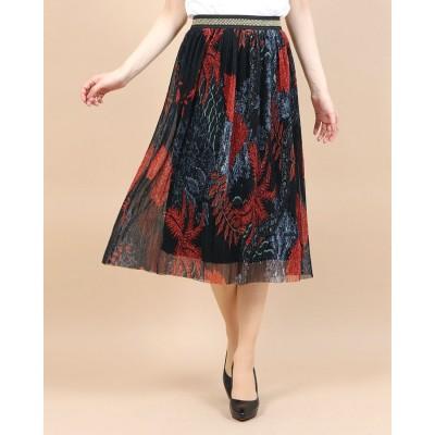 デシグアル Desigual スカート VIRGINIE (ブルー)