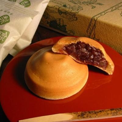 内祝い 敬老の日 父の日 満月 阿闍梨餅(10個入り)